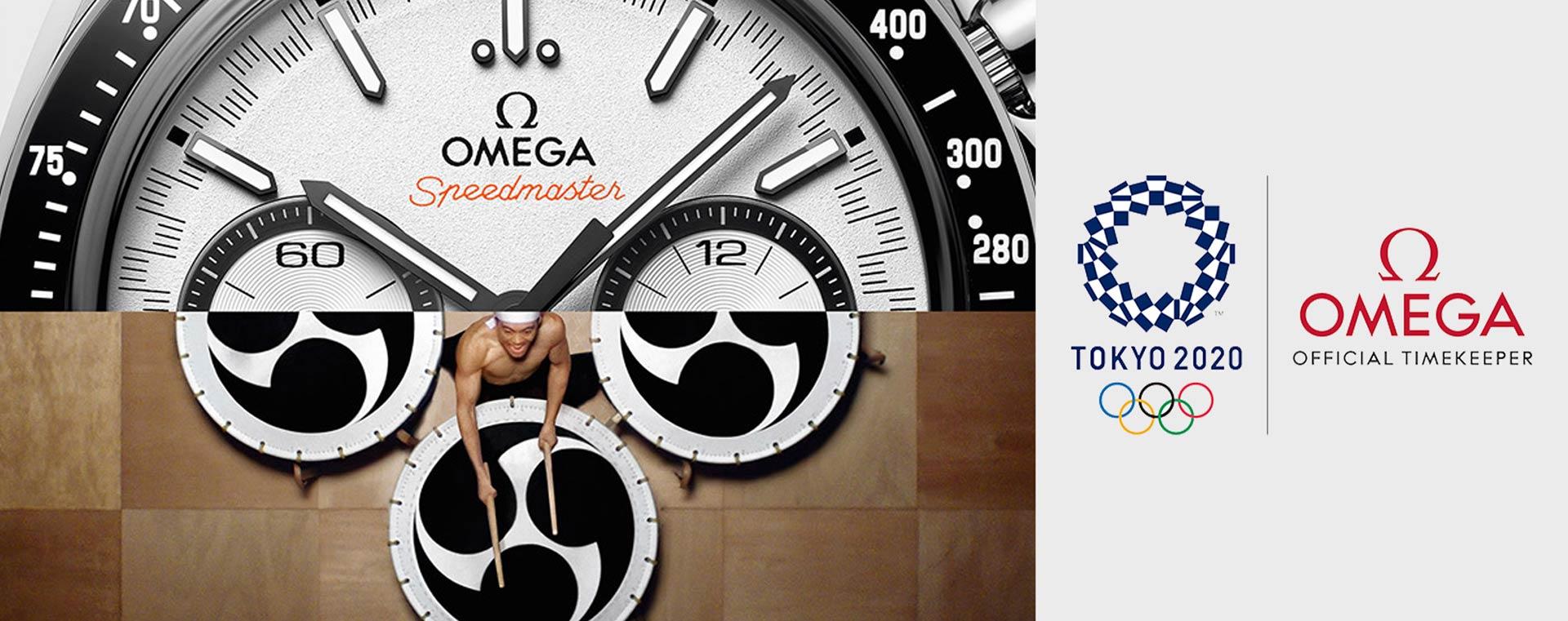 banner-omega-julio21